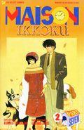 Maison Ikkoku Part 7 (1997) 2
