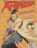 Animerica (1992) 509