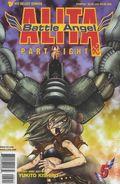 Battle Angel Alita Part 8 (1997) 5