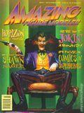 Amazing Figure Modeler (1995) 9