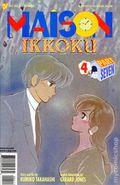 Maison Ikkoku Part 7 (1997) 4