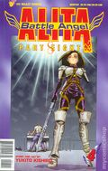 Battle Angel Alita Part 8 (1997) 4