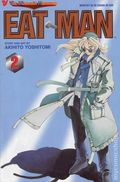 Eat-Man Part 1 (1997) 2