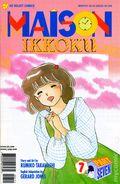 Maison Ikkoku Part 7 (1997) 7