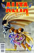 Battle Angel Alita Part 8 (1997) 6