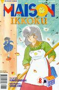 Maison Ikkoku Part 7 (1997) 8