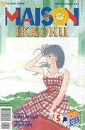 Maison Ikkoku Part 7 (1997) 5
