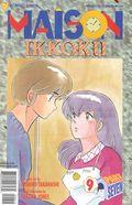 Maison Ikkoku Part 7 (1997) 9
