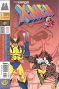 X-Men The Manga (1998) 7