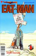 Eat-Man Part 1 (1997) 5