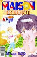Maison Ikkoku Part 7 (1997) 6