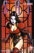 Shi The Series (1997) 5