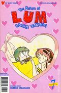 Return of Lum Urusei Yatsura Part 4 (1997) 7