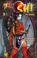 Shi The Series (1997) 11