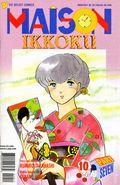 Maison Ikkoku Part 7 (1997) 10