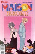 Maison Ikkoku Part 7 (1997) 13