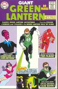 Green Lantern 1963 Annual Reprint (1998) 1