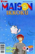 Maison Ikkoku Part 7 (1997) 11