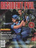 Resident Evil (1998 Magazine) 1