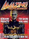 Amazing Figure Modeler (1995) 11