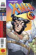 X-Men The Manga (1998) 11