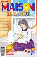 Maison Ikkoku Part 7 (1997) 12