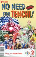 No Need for Tenchi Part 06 (1999) 2