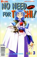 No Need for Tenchi Part 06 (1999) 3