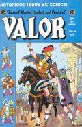 Valor (1998 GemStone) 4