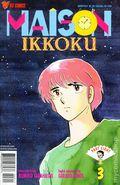 Maison Ikkoku Part 8 (1998) 3