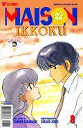 Maison Ikkoku Part 8 (1998) 8