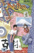 Akiko (1996) 32