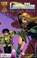Record of Lodoss War The Grey Witch (1998) 4