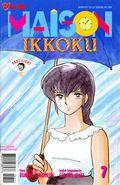Maison Ikkoku Part 8 (1998) 7