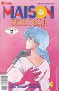 Maison Ikkoku Part 8 (1998) 4