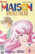 Maison Ikkoku Part 8 (1998) 5