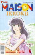 Maison Ikkoku Part 8 (1998) 6