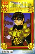 Record of Lodoss War The Grey Witch (1998) 8