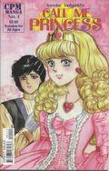 Call Me Princess (1999) 1A