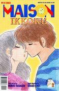 Maison Ikkoku Part 9 (1999) 2