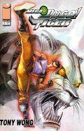 Mega Dragon and Tiger (1999) 5