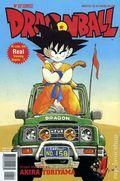 Dragon Ball Part 2 (1999) 4