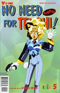 No Need for Tenchi Part 06 (1999) 5