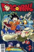 Dragon Ball Part 2 (1999) 3