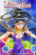 Record of Lodoss War The Grey Witch (1998) 10