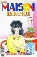 Maison Ikkoku Part 9 (1999) 7