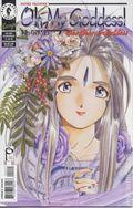Oh My Goddess! Part 07 (1999) 2