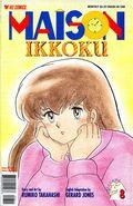 Maison Ikkoku Part 9 (1999) 8
