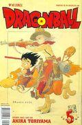 Dragon Ball Part 2 (1999) 5