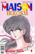Maison Ikkoku Part 9 (1999) 4